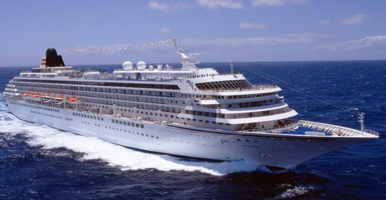 Semcorp bags Asuka II refit | seatrade-cruise.com