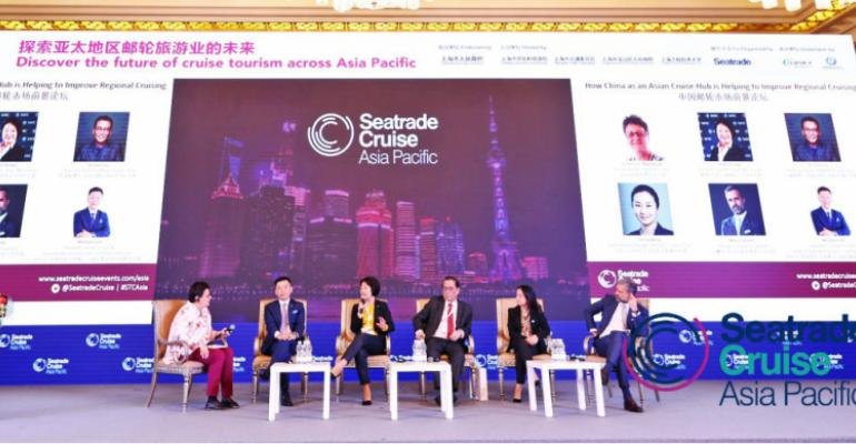China panel low res