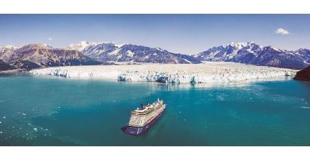 CRUISE_Celebrity_Eclipse_Hubbard_Glacier.jpg