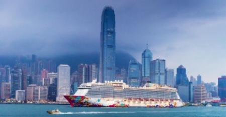 CRUISE_Genting_Dream_Hong_Kong.jpg