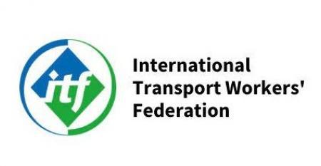 CRUISE_ITF_logo.jpg